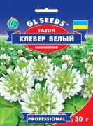 Семена Клевер белый, 30 г