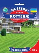 Семена Травы газонной Коттедж, 30 г