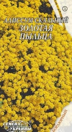 Семена Алиссум скальный Золотая пыльца, 0,2 г, ТМ Семена Украины