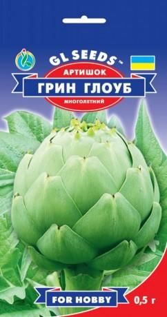Семена Артишока Грин Глоуб, 0.5 г, ТМ GL Seeds