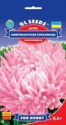 Семена Астра Американская красавица, 0.3 г, ТМ GL Seeds