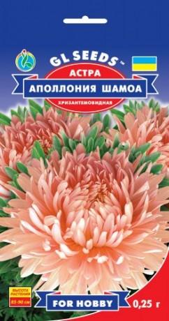 Семена Астра Аполлония Шамоа, 0.25 г, ТМ GL Seeds