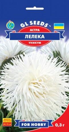 Семена Астра Лелека, 0.3 г, ТМ GL Seeds