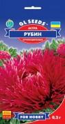 Семена Астра Рубин, 0.2 г, ТМ GL Seeds
