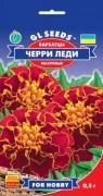Семена Бархатцы Черри леди, 0.5 г, ТМ GL Seeds