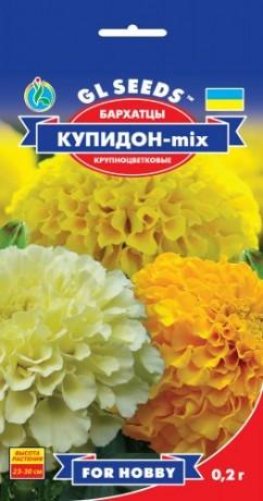 Семена Бархатцы Купидон, 0.2 г, ТМ GL Seeds