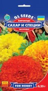 Семена Бархатцы Сахар и специи, 0.25 г, ТМ GL Seeds