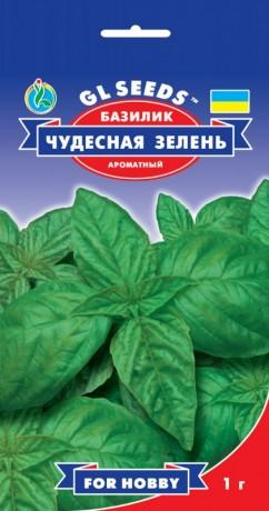 Семена Базилик зеленый Чудесная зелень, 1 г, ТМ GL Seeds