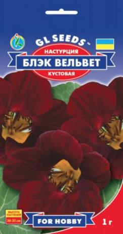 Семена Настурция Блэк Вельвет, 1 г, ТМ GL Seeds