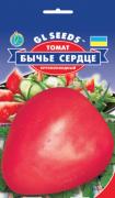 Семена Томата Бычье Сердце Розовое, 0.15 г, ТМ GL Seeds
