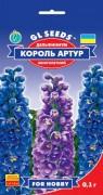 Семена Дельфиниум Король Артур, 0.1 г, ТМ GL Seeds