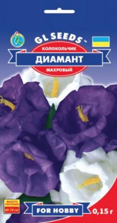 Семена Колокольчик Диамант, 0.15 г, ТМ GL Seeds