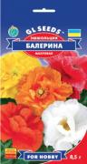 Семена Эшшольция Балерина, 0.5 г, ТМ GL Seeds