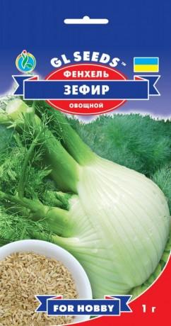 Семена Фенхеля Зефир, 1 г, ТМ GL Seeds