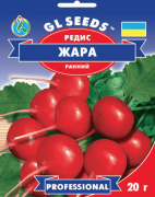 Семена Редиса Жара, 20 г, ТМ GL Seeds