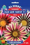 Семена Газания Нью Дэй Тайгер F1 смесь, 5 шт., ТМ GL Seeds