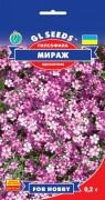 Семена Гипсофила Мираж, 0.2 г, ТМ GL Seeds