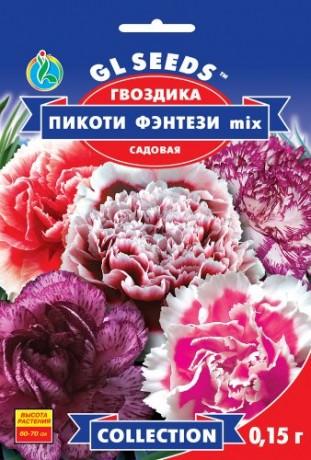 Семена Гвоздика Пикоти Фэнтэзи микс, 0.15 г, ТМ GL Seeds