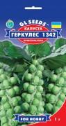 Семена Капусты Геркулес, 1 г, ТМ GL Seeds