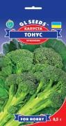 Семена Капусты Тонус, 0.5 г, ТМ GL Seeds
