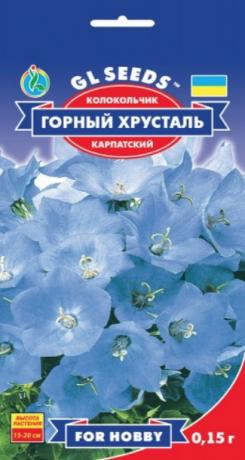 Семена Колокольчик Карпатский горный хрусталь, 0.15 г, ТМ GL Seeds