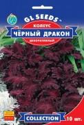 Семена Колеус Чёрный Дракон, 10 шт., ТМ GL Seeds
