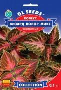 Семена Колеус Визард Колор Микс, 0.1 г, ТМ GL Seeds