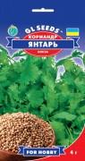 Семена Кориандра Янтарь, 4 г, ТМ GL Seeds