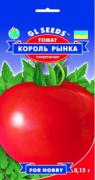 Семена Томата Король Рынка, 0.2 г, ТМ GL Seeds