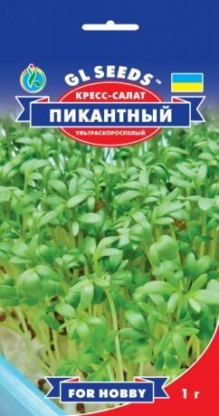 Семена Кресс-салата Пикантный, 1 г, ТМ GL Seeds