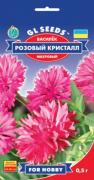 Семена Василёк Розовый Кристалл, 0.5 г, ТМ GL Seeds