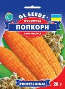 Семена Кукурузы Поп Корн, 20 г, ТМ GL Seeds
