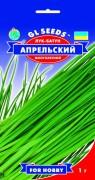 Семена Лука-батун Апрельский, 2 г, ТМ GL Seeds