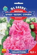 Семена Мальва Букет Чатерс Стрейн смесь, 0.3 г, ТМ GL Seeds