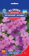 Семена Маттиола Вечерний аромат, 1 г, ТМ GL Seeds