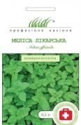 Семена Мелисса лекарственная, 0.1 г, Hem, Голландия, ТМ Професійне насіння