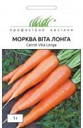 Семена Моркови Вита Лонга, 1 г, Bejo, Голландия, ТМ Професійне насіння