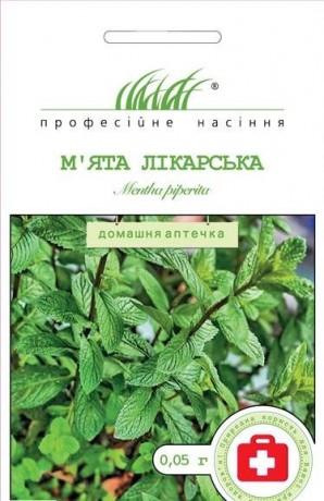 Семена Мята лекарственная, 0.05 г, Hem, Голландия, ТМ Професійне насіння