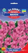 Семена Обриета Манон, 0.1 г, ТМ GL Seeds