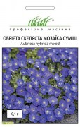 Семена Обриета Скалистая мозаика смесь, 0.1 г, Hem, Голландия, ТМ Професійне насіння