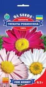 Семена Пиретрум Гигант Робинсона, 0.2 г, ТМ GL Seeds