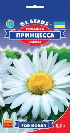 Семена Ромашка садовая Принцесса, 0.2 г, ТМ GL Seeds