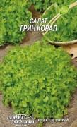 Семена Салата Грин Корал, 1 г, ТМ Семена Украины