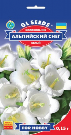 Семена Колокольчик Альпийский снег, 0.15 г, ТМ GL Seeds