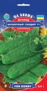 Семена Огурца Засолочный стандарт, F1, 0.4 г, ТМ GL Seeds