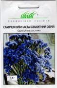 Семена Статица выемчатая Голубой горизонт, 0.1 г, Нем Zaden, Голландия, ТМ Професійне насіння