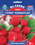 Семена Редиса Супер-Универсал, 20 г, ТМ GL Seeds