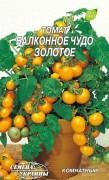 Семена Томата Балконное чудо золотое, 0,2 г, ТМ Семена Украины