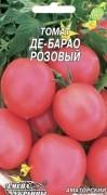 Семена Томата Де-Барао розовый, 0,1 г, ТМ Семена Украины
