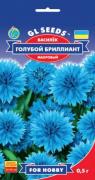 Семена Василёк Голубой Бриллиант, 0.5 г, ТМ GL Seeds